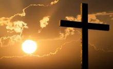 Крест Христов