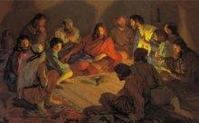 Новый Завет в Сионской горнице