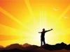 Исполниться полнотою Божией